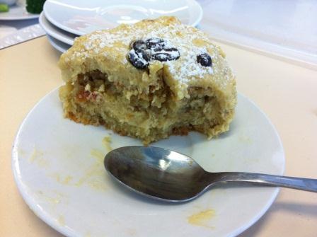 Retro Coffee Cake